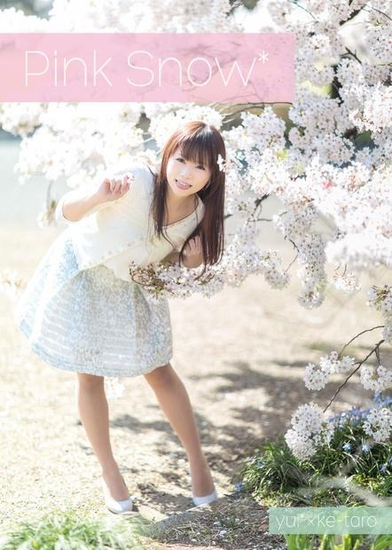 Pink Snow*[写真集]