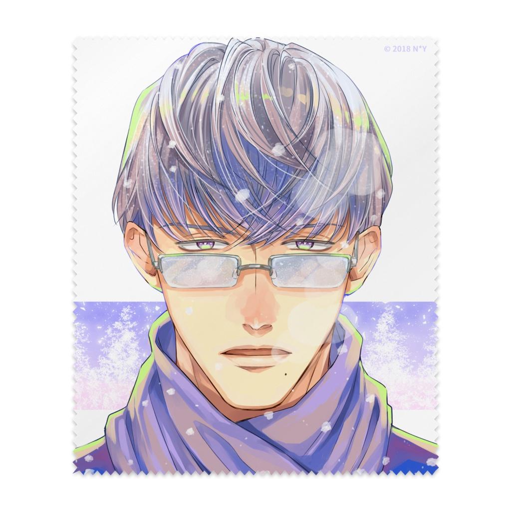 『冬眼鏡男子』メガネ拭き