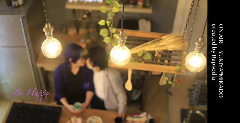 【REC.ingON!3新刊】幸帝フォトブック「Be Happy」