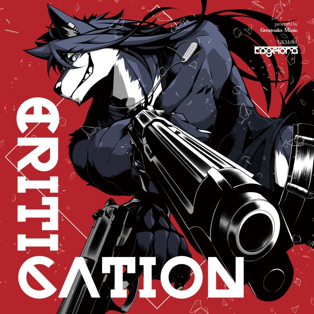 影虎。 3rd Album「CRITICATION」