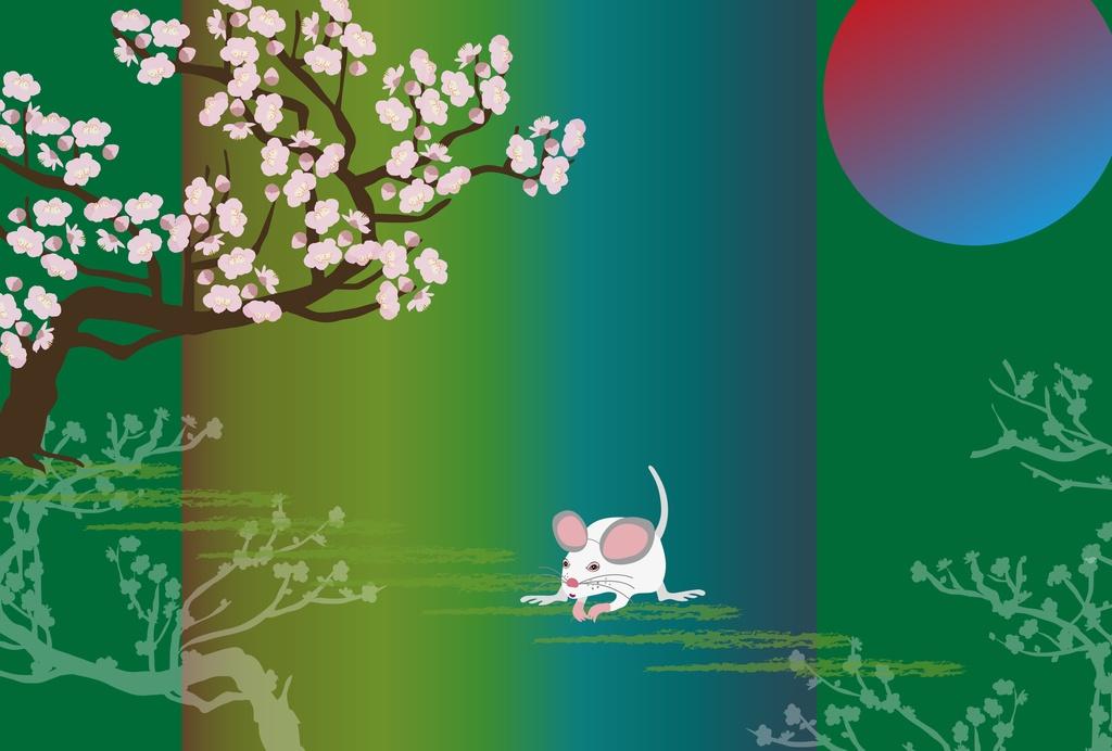 子年のネズミのイラスト年賀状素材 2020令和2年