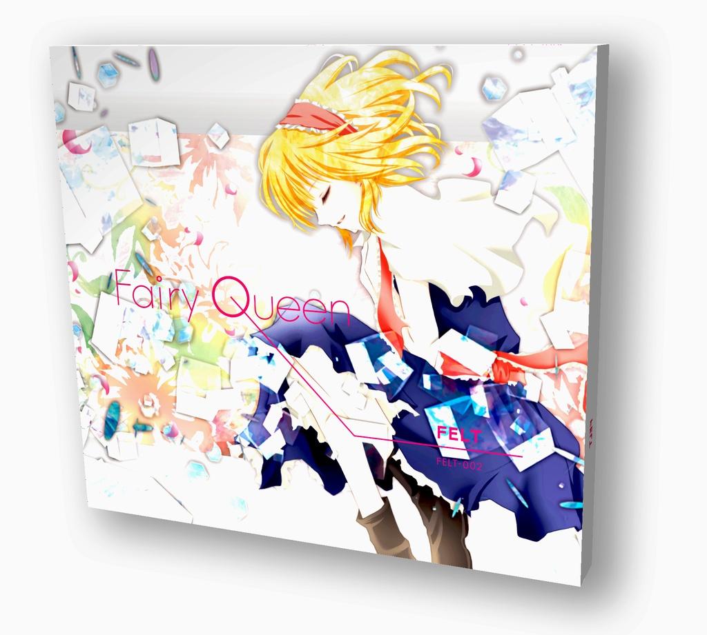 FELT-002 Fairy Queen【DL版】