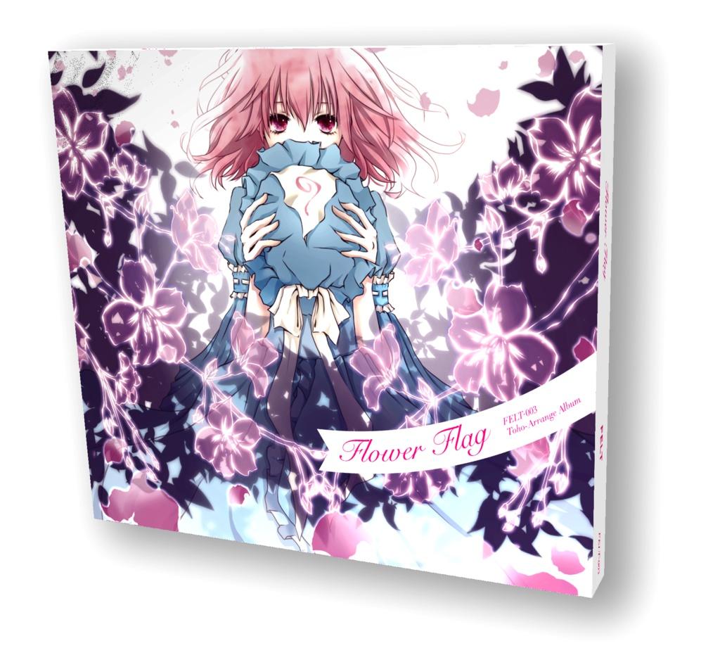 FELT-003 Flower Flag【DL版】
