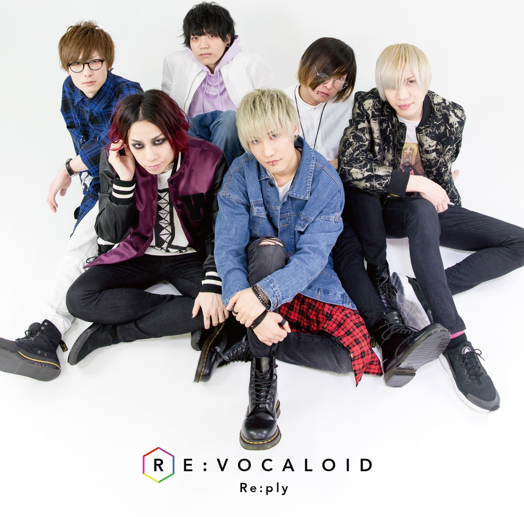 Cover Album「RE:VOCALOID」
