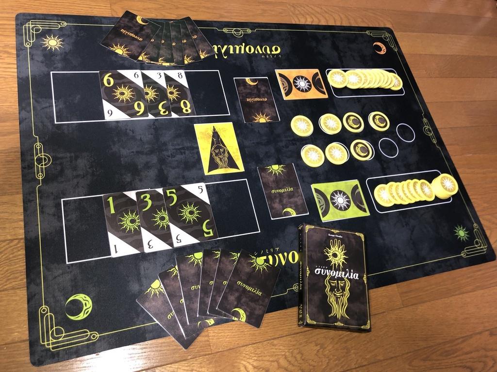 『シノミリア』ゲームプレイマット
