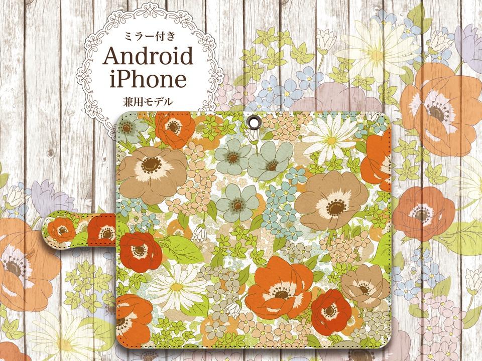 f9f5508497 Android iPhone両対応【ミラー付き手帳型スマホケース】アネモネオレンジ ...