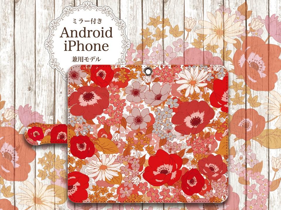 a0567711fa Android iPhone両対応【ミラー付き手帳型スマホケース】アネモネカーマイン