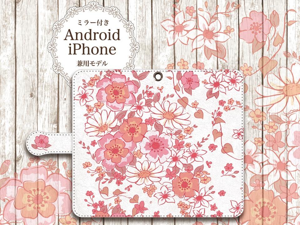 ae86e20e8d Android iPhone両対応【ミラー付き手帳型スマホケース】ストロベリーフラワー