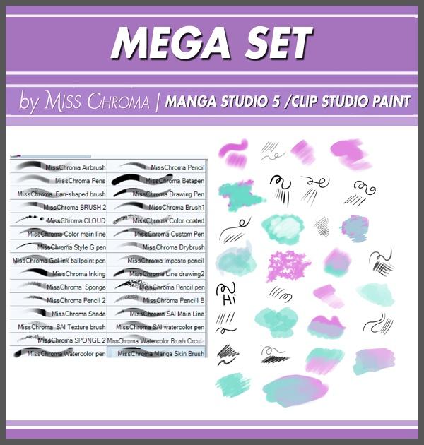 CLIPSTUDIOPAINT ブラシ Mega Set