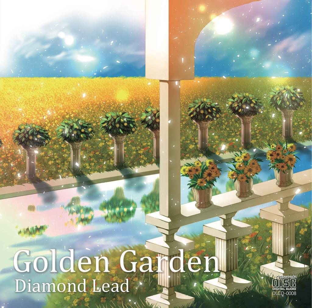 Golden Garden (郵送販売)