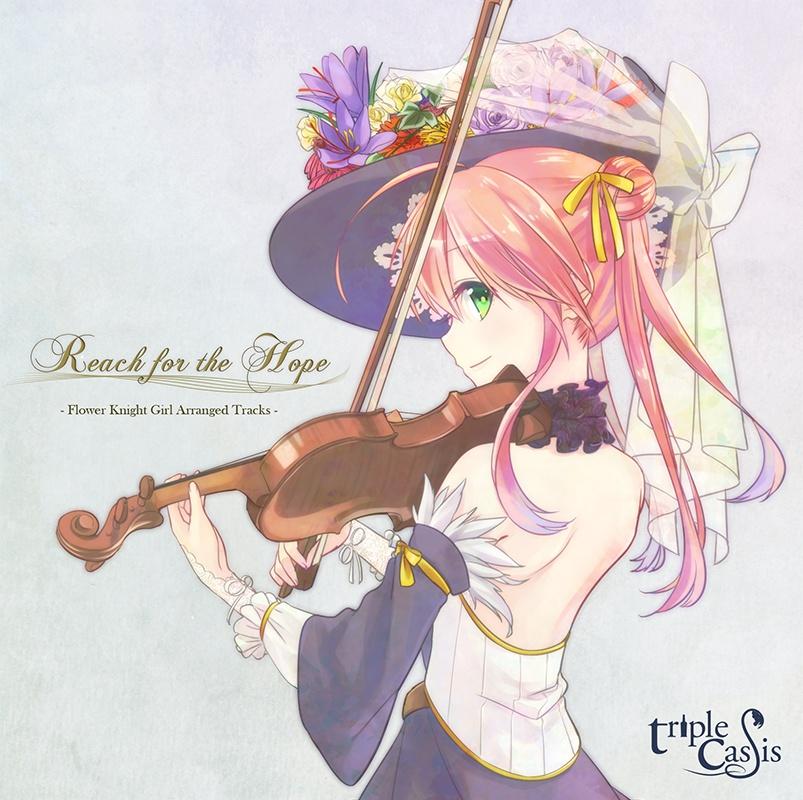 Reach for the Hope ~FLOWER KNIGHT GIRL Arranaged tracks~