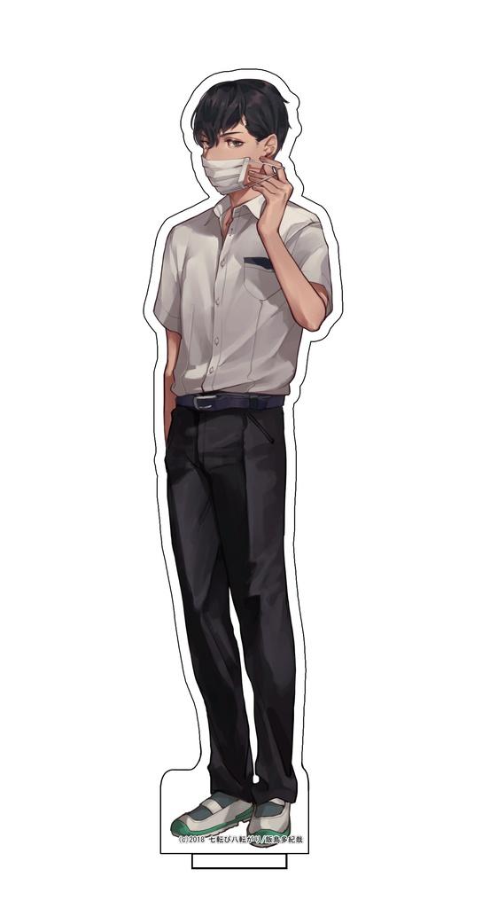 アクリルスタンド・綾小路行人