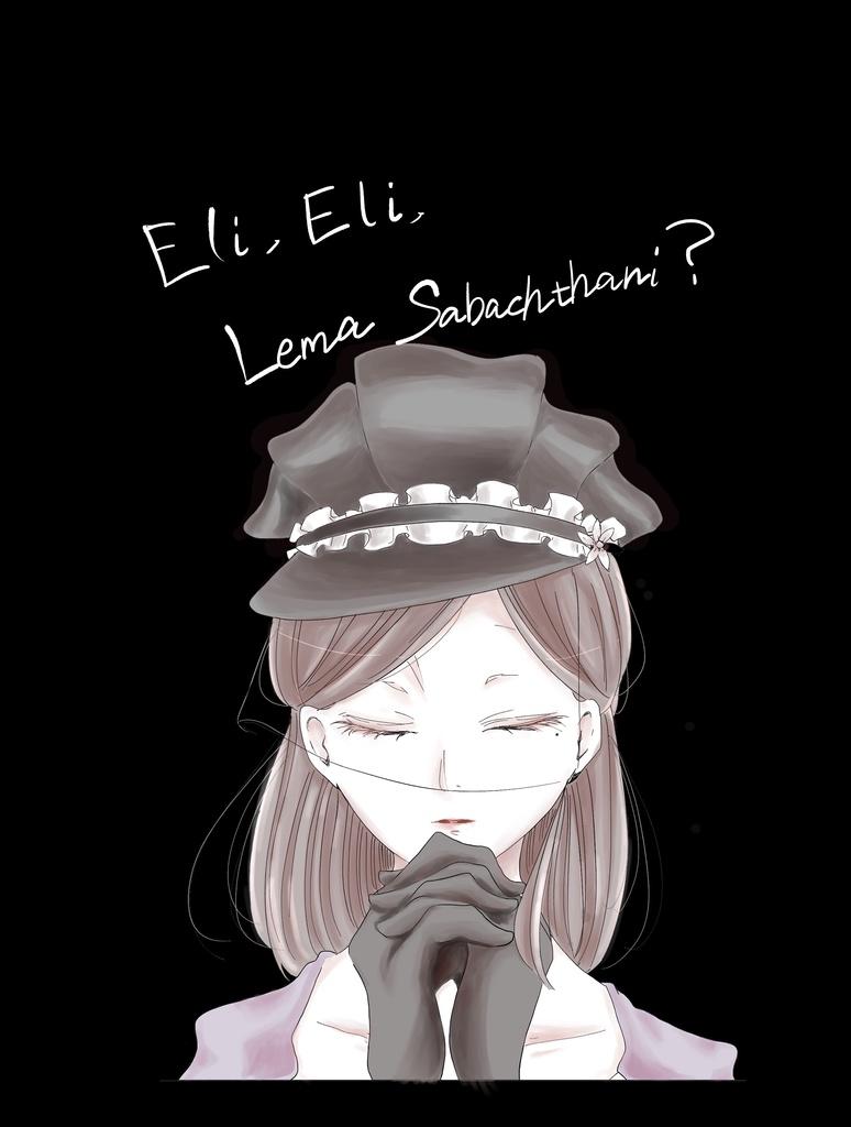 Eli,Eli,Lema Sabachthani?