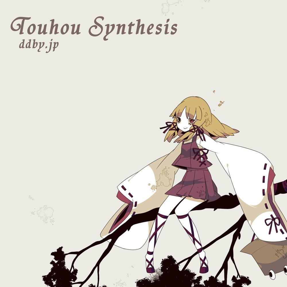 Touhou Synthesis【DL版】