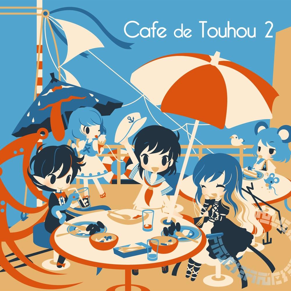 Cafe de Touhou 2【DL版】