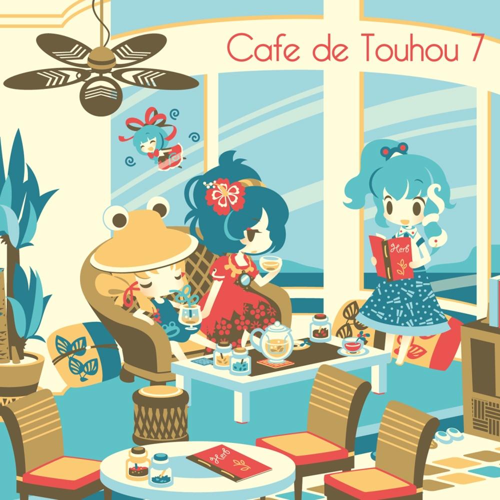 Cafe de Touhou 7【DL版】