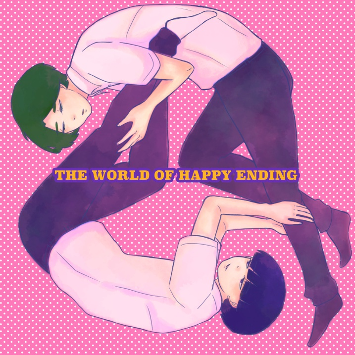 THE WORLD OF HAPPY ENDING