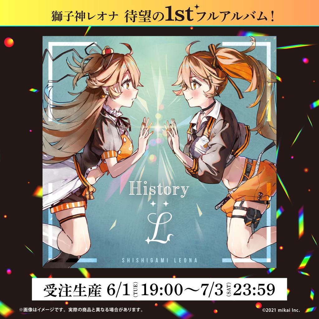 【受注生産】獅子神レオナ 1st フルアルバム「History:L」【ReAliz】