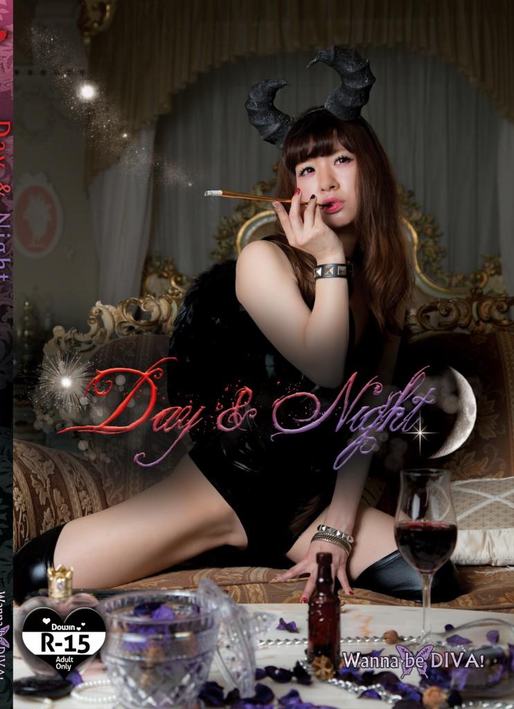Day & Night(ダウンロード版)