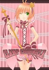 【CLAMP】CLAMP CHRONICLE