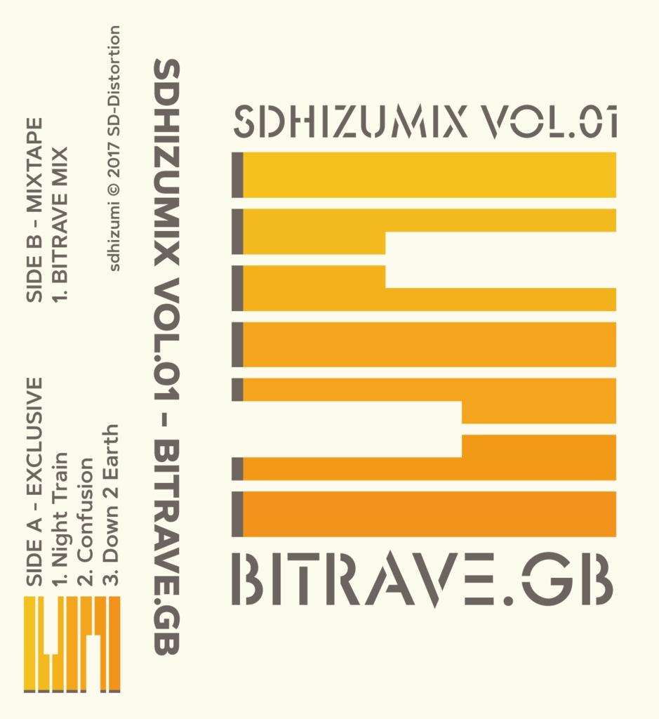 SDHIZUMIX Vol.01 - BITRAVE.GB (カセットテープ)