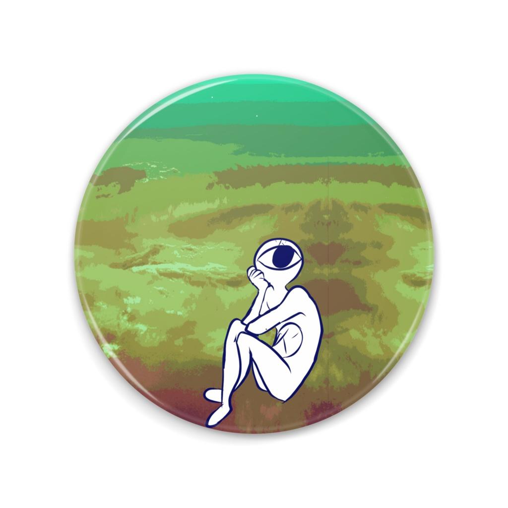 鏡の中の火星人