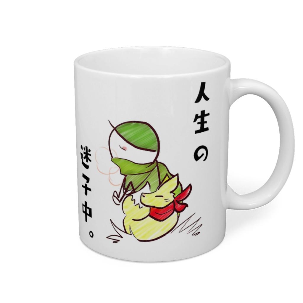 六の村 マグカップ 【 棒人間さん 】