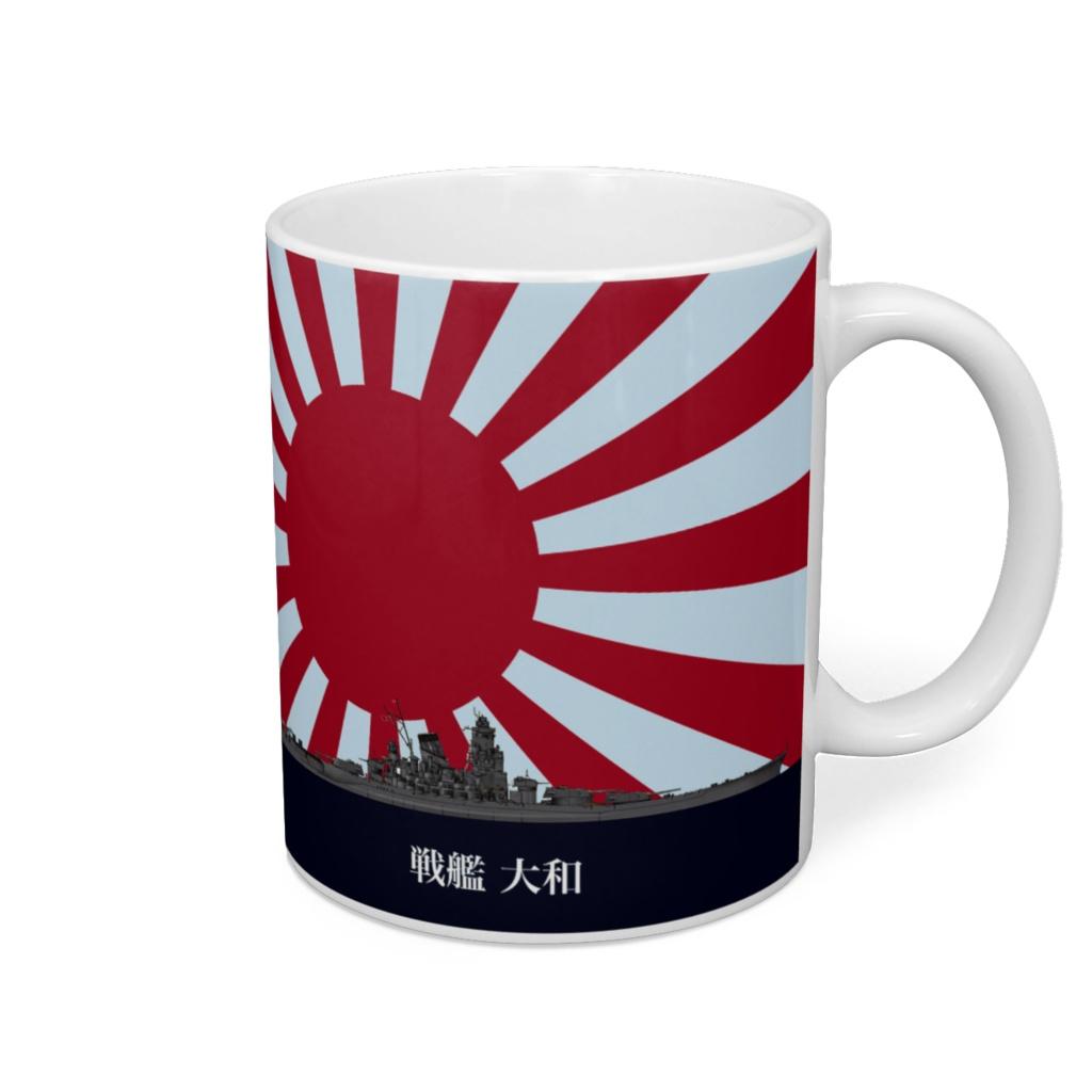 戦艦大和と旭日旗 Dohshin Booth