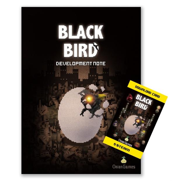 BLACK BIRD本体(Steam ダウンロードコード)+「秘蔵の開発ノート」セット