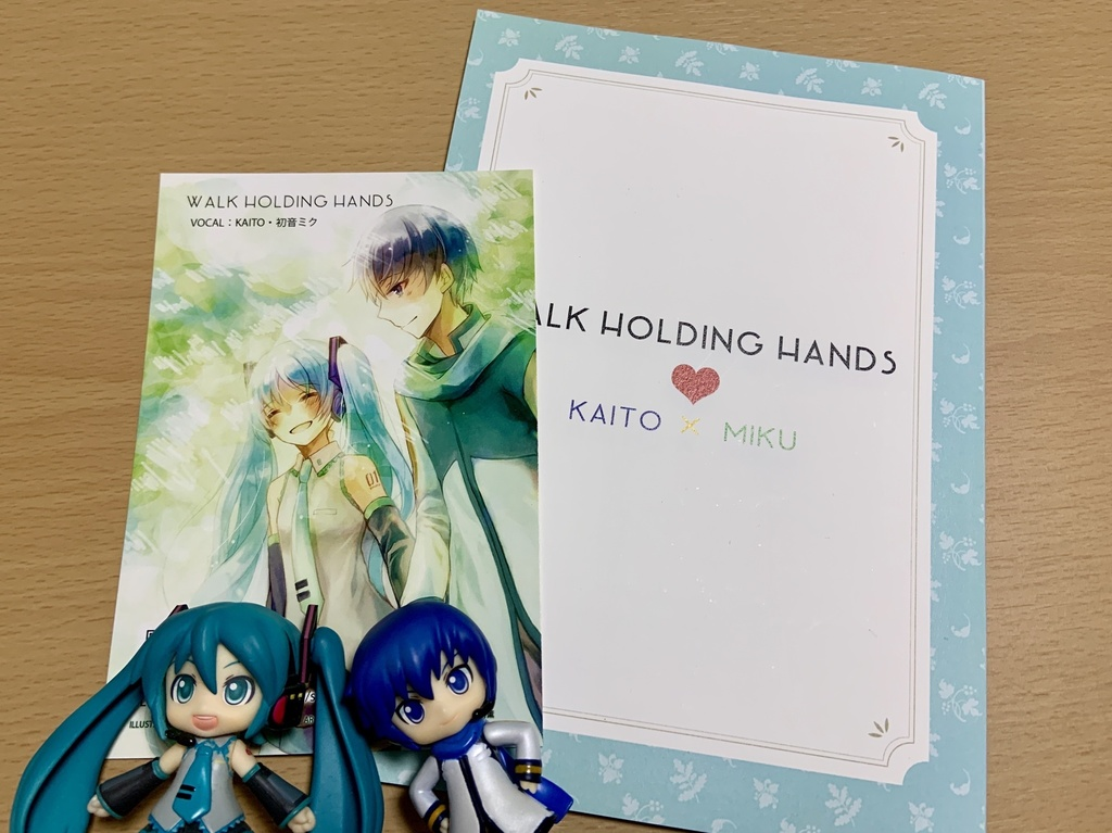 WALK HOLDING HANDS 小説本&楽曲セット
