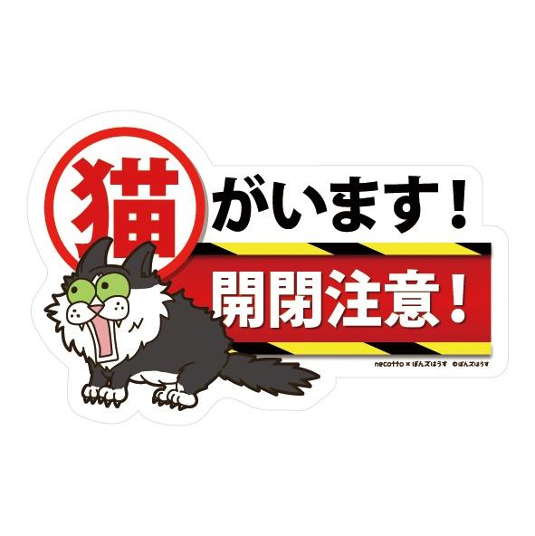 ネコ番長 db