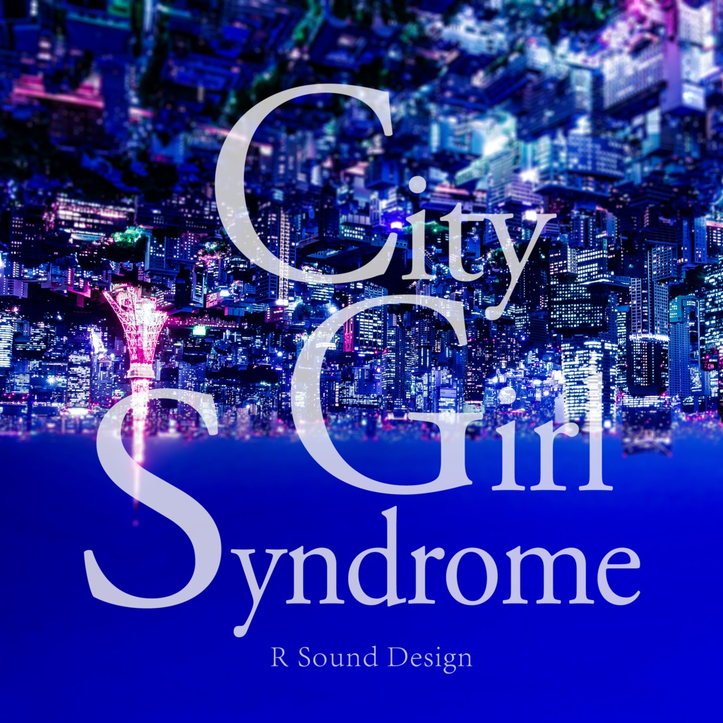 City Girl Syndrome