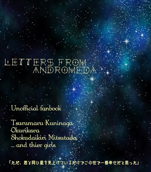 Letters from Andromeda