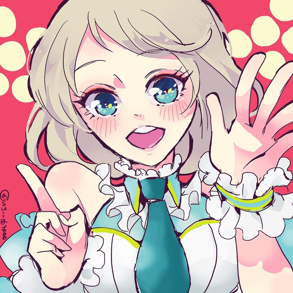 【Free DL】ぽて子の時間きら星スペシャル