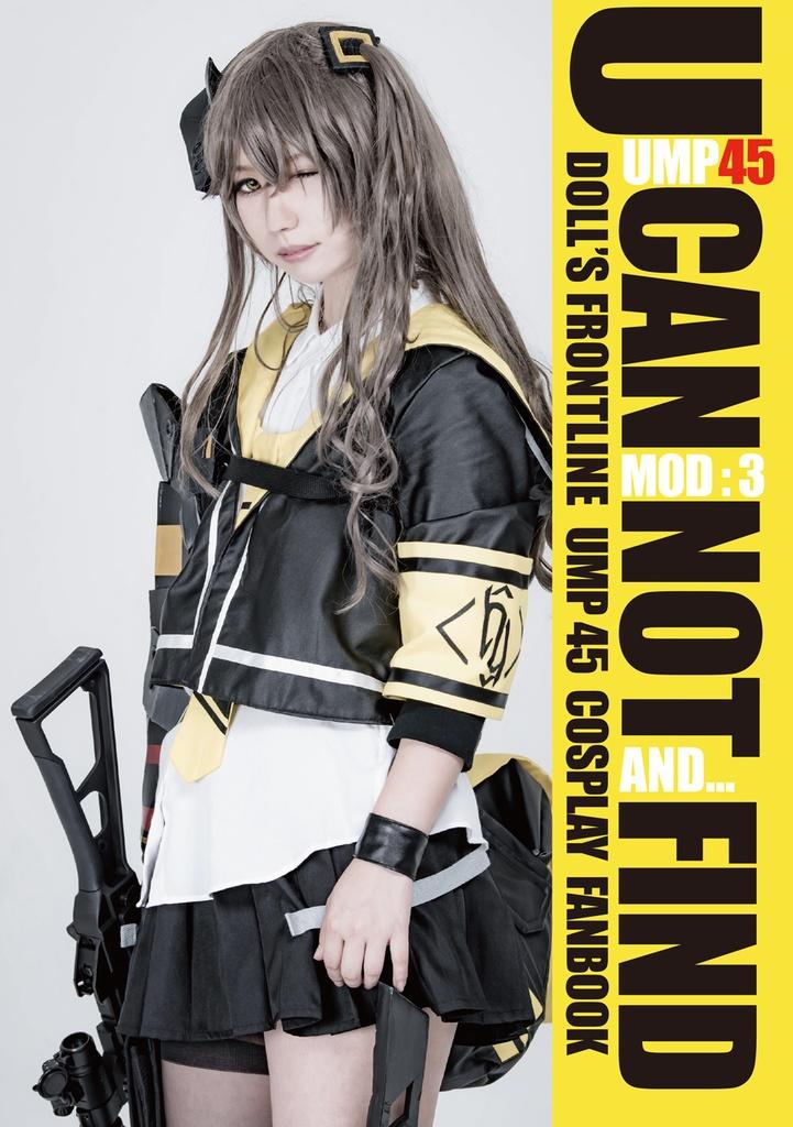 U CAN NOT FIND / ドールズフロントライン UMP45 MOD:Ⅲ 写真集