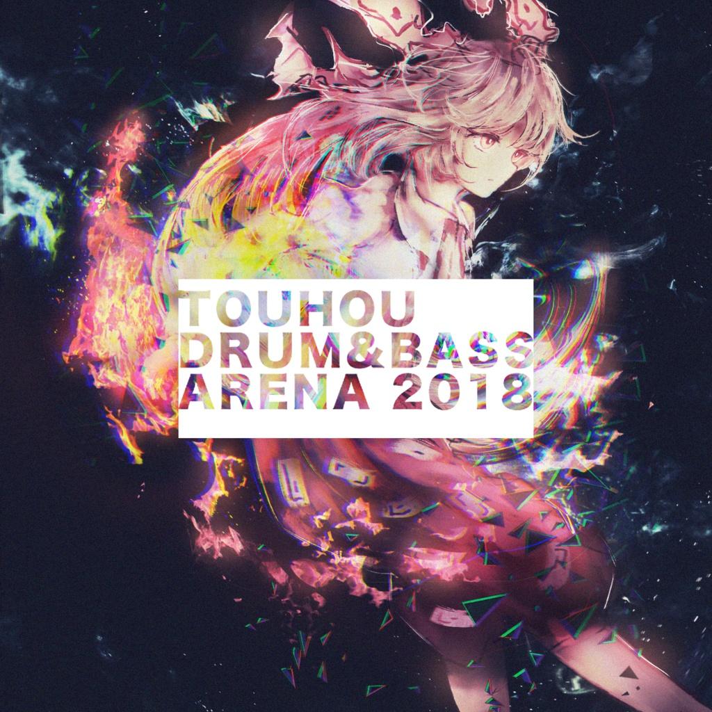 Touhou Drum & Bass Arena 2018