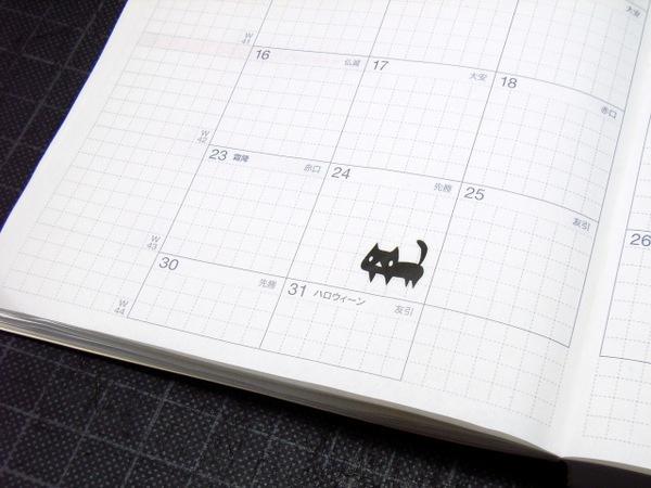 黒ネコ <透明>型抜きシール(あんしんBOOTHパック(匿名)で自宅から発送【送料一律370円】)