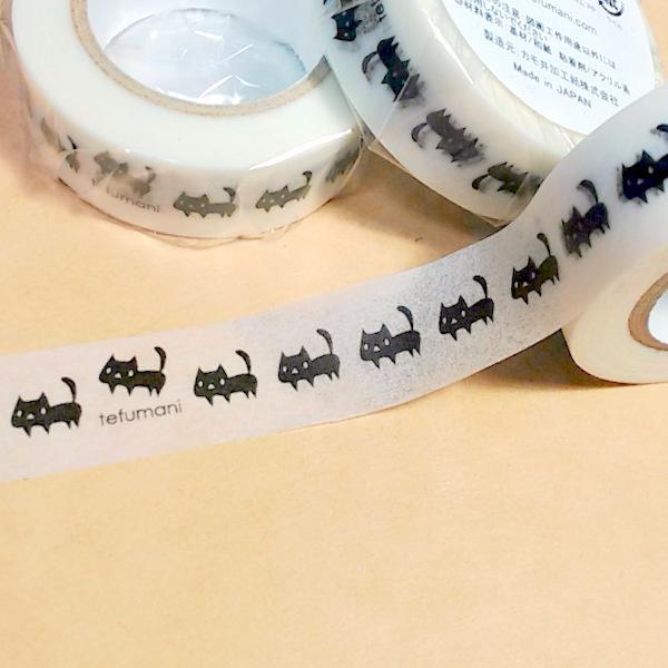 黒ネコ マスキングテープ(あんしんBOOTHパック(匿名)で自宅から発送【送料一律370円】)