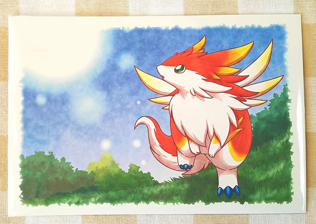 ポストカード(赤い獣竜)