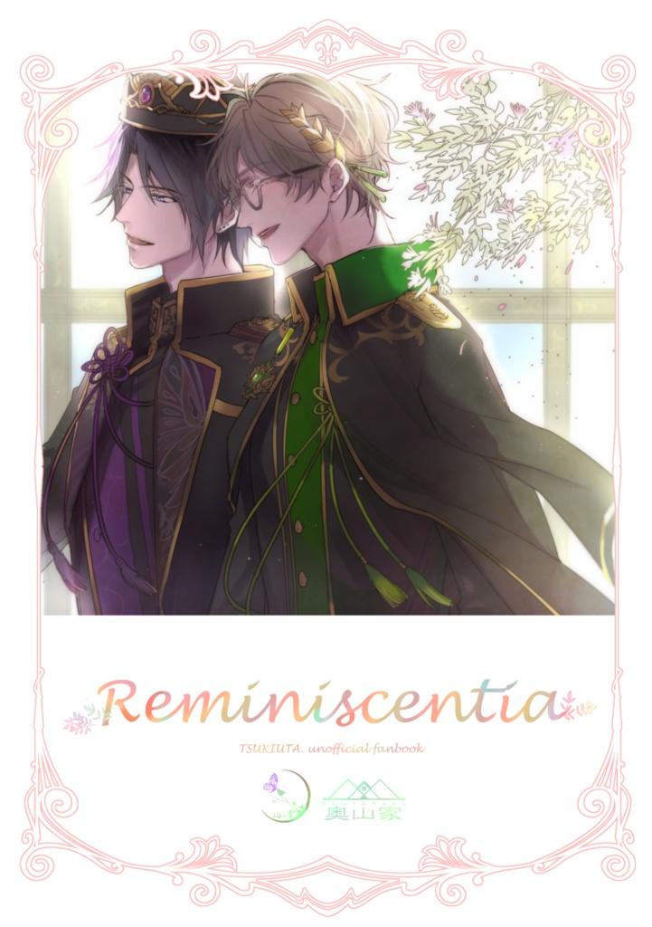 Reminiscentia