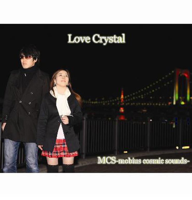 Love Crystal