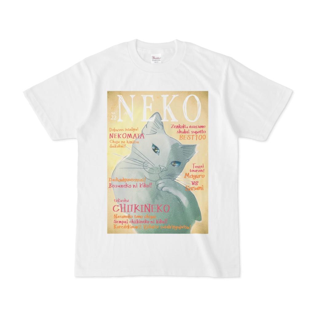 (チャリティー)月刊NEKO Tシャツ