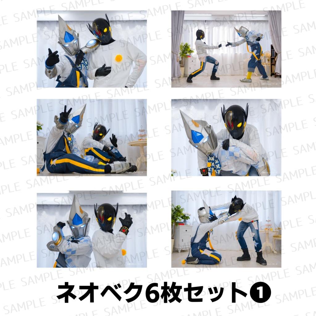 【新発売】踊ってみた衣装ブロマイド