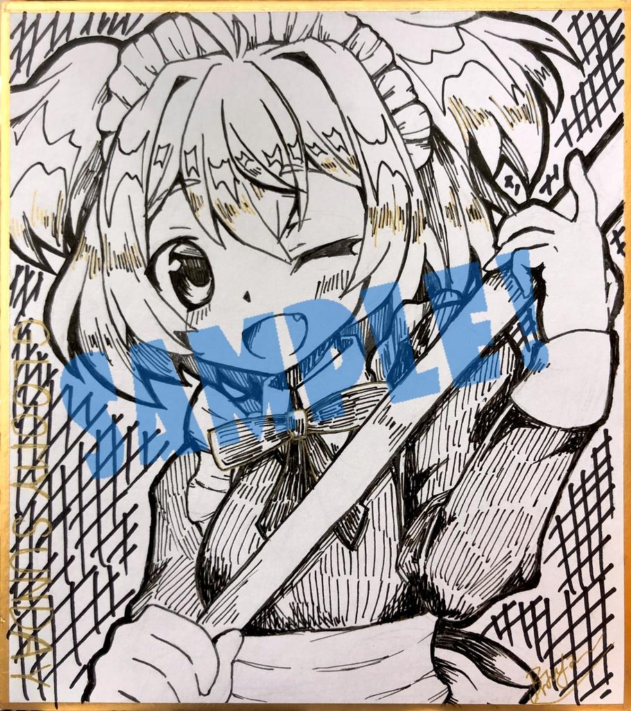 【SC2020Autumn】ときドル直筆ミニ色紙(伊澄いずみ:メイド)