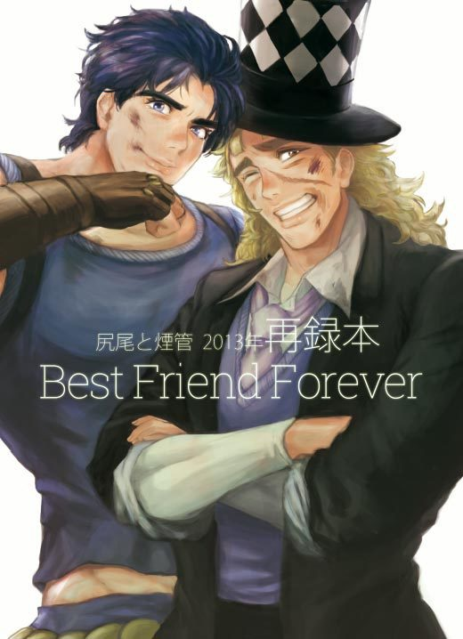 BestFriendForever