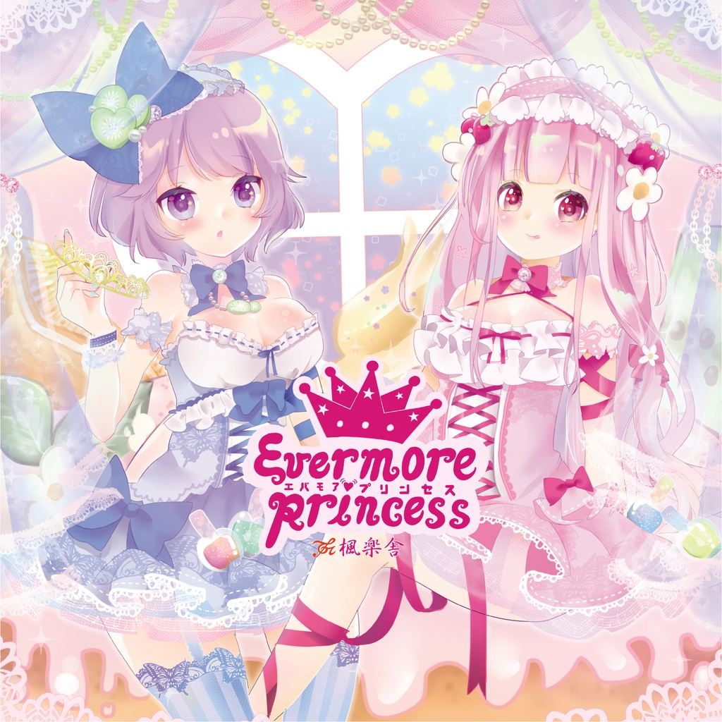 EVERMORE♡PRINCESS