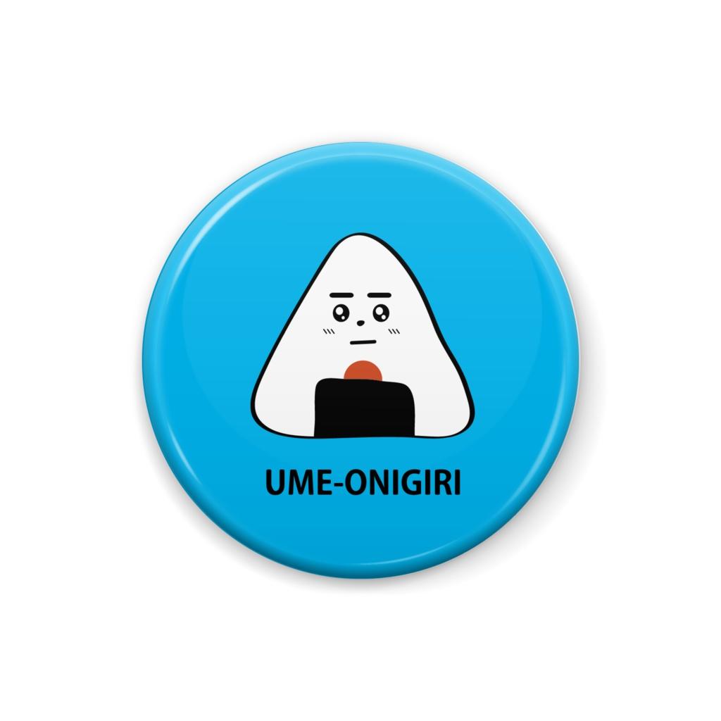 UME-ONIGIRI