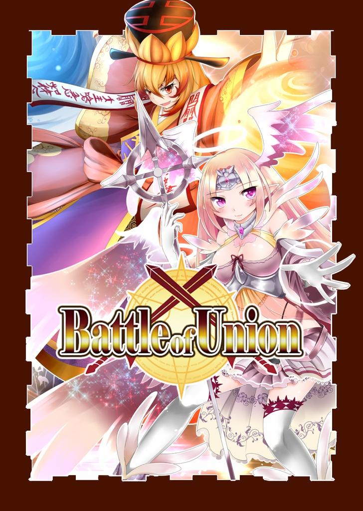 【BattleofUnion】黄の国ゴルデス連邦