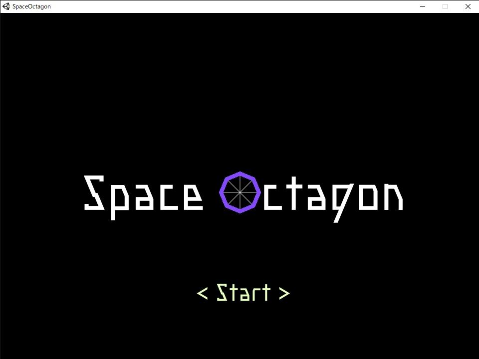 Space Octagon ダウンロード版