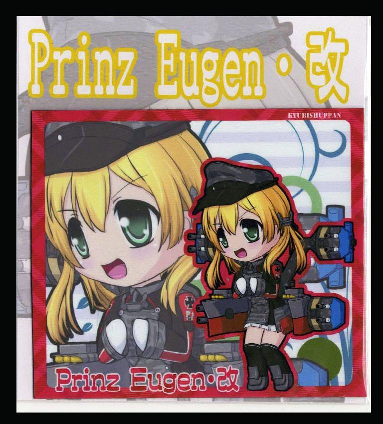 SDキャラマグネット(SQ) 艦これ Prinz Eugen・改